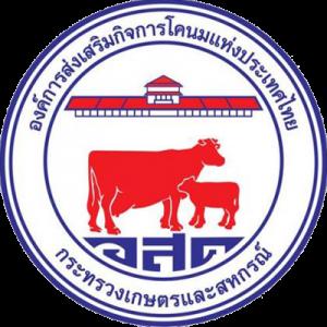 องค์การส่งเสริมกิจการโคนมแห่งประเทศไทย